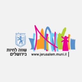 צהרונים בירושלים