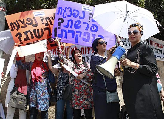 הפגנה ארצית משפחתונים