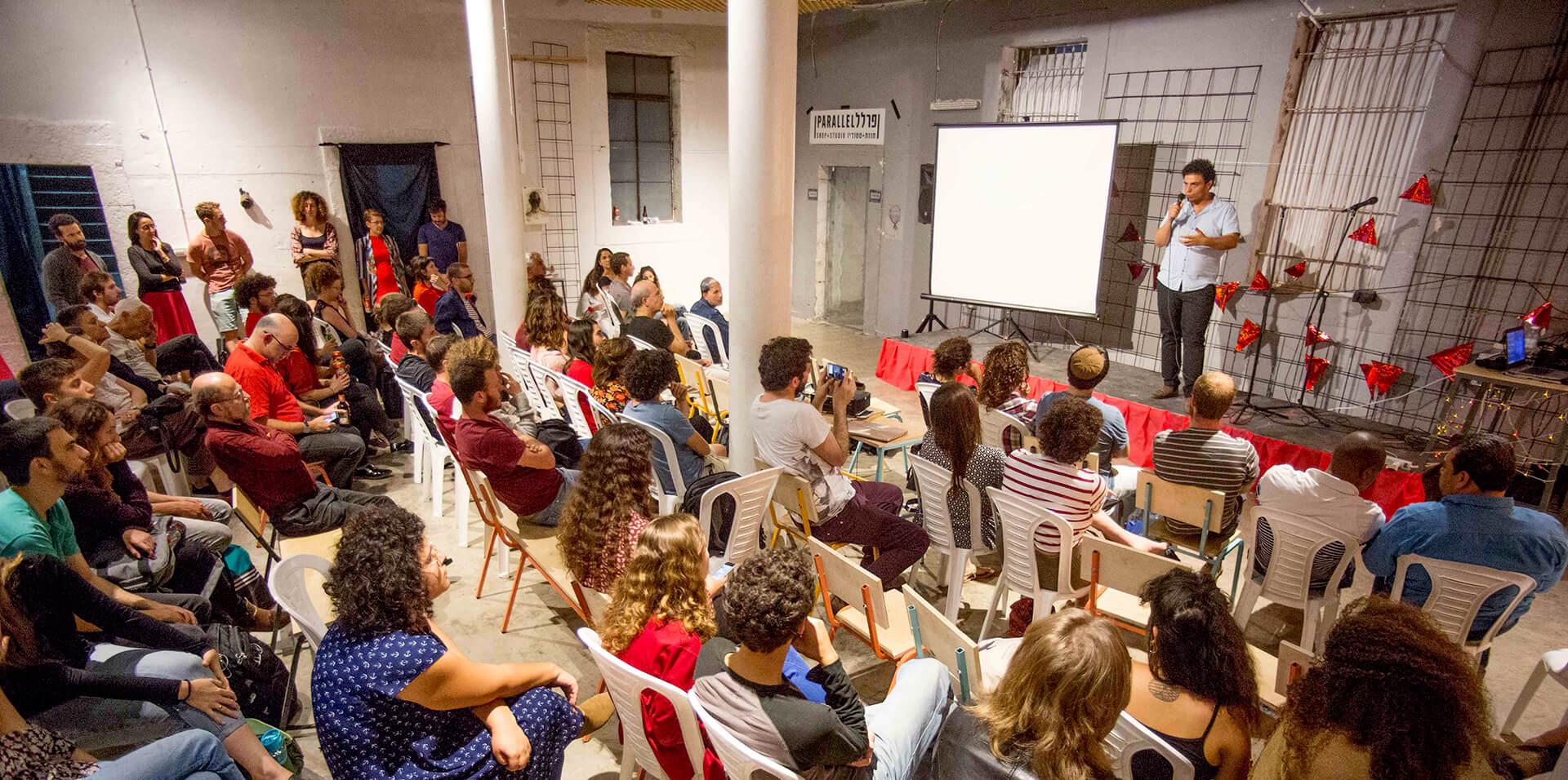 אירוע אחד במאי בירושלים