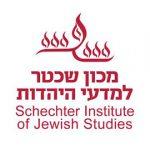 מכון שכטר למדעי היהדות
