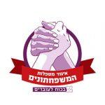 לוגו משפחתונים